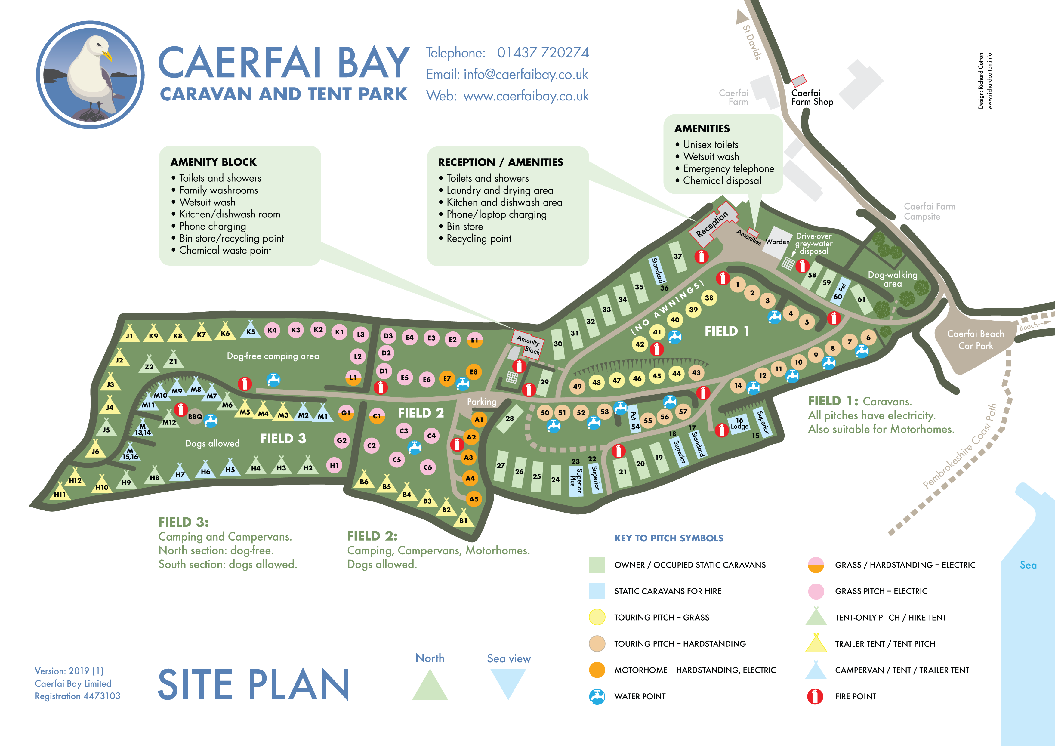The Park Plan, updated for 2019 season.